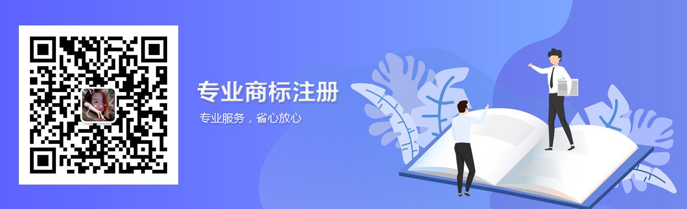 浙江商标注册专业服务,省心放心