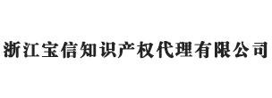 浙江商标注册_杭州商标申请